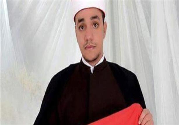 الأول في مسابقة القرآن الكريم يتهرب من تكريم مجلس النواب بعد افتضاح أمره