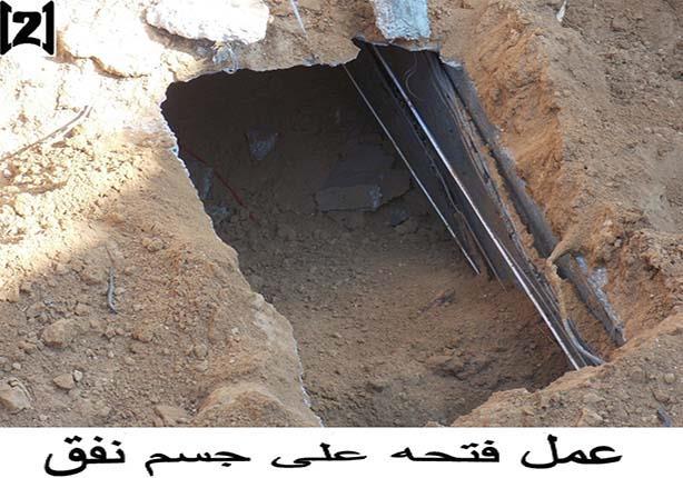 مقتل 10 تكفيريين وإصابة 13 أخرين واكتشاف نفق تهريب في سيناء (صور)