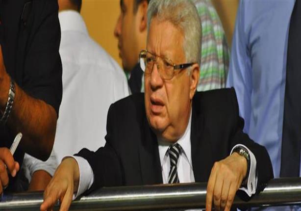 أزمة ملعب القمة- مرتضى يواصل تهديداته: اللعب في القاهرة أو استقالة المجلس