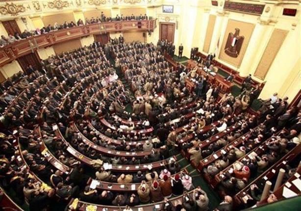 لجنة لائحة البرلمان توافق على طلب رفع الحصانة عن العضو من خلال النائب العام