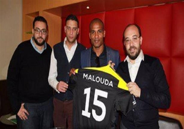 مالودا يتحدث عن: أشهر لاعب في مصر.. واللعب أمام ميدو