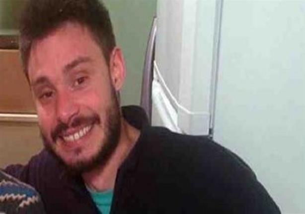 الطب الشرعي: لم نصدر أي معلومات عن وفاة الشاب الإيطالي.. والتقرير النهائي الأسبوع المقبل