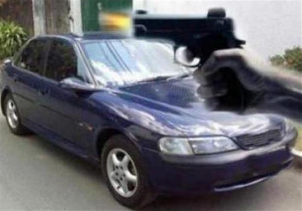 مسلحون يسطون على سيارة مُستشارة ومتعلقات زوجها بالقليوبية