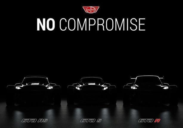 أول صورة رسمية لطراز D8 GTO الجديدة