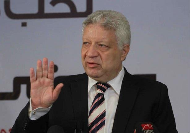 مرتضى منصور: لجنة خماسية في الزمالك لاختيار خليفة ميدو.. والبديل أجنبي