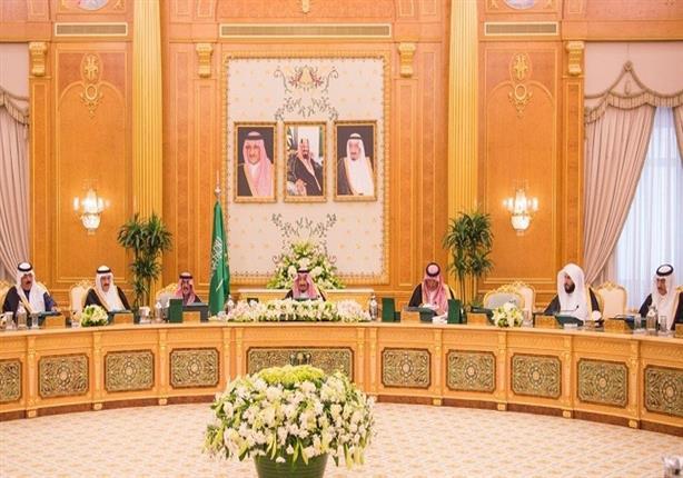 مجلس الوزراء السعودي يوافق على اتفاقية تعيين الحدود البحرية مع مصر