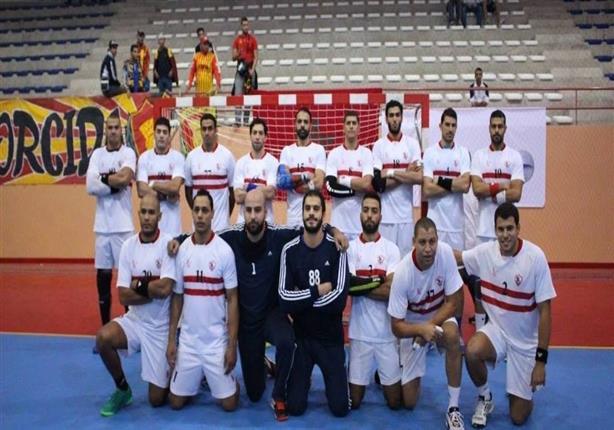 كرة يد- الزمالك يتوج بكأس مصر بعد فوزه على الأهلي
