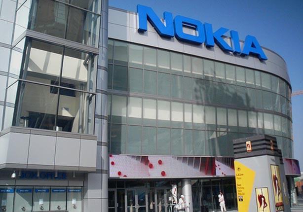 نوكيا تسجل خسائر بقيمة 516 مليون دولار خلال الربع الأول