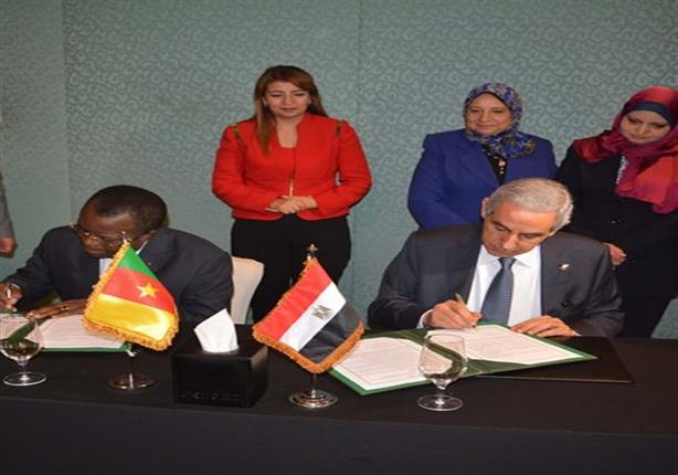 مذكرة تفاهم بين مصر والكاميرون لرفع تنافسية المشروعات الصغيرة والمتوسطة