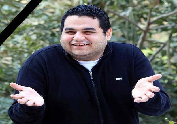 مصراوي ينعى الزميل وليد العربي