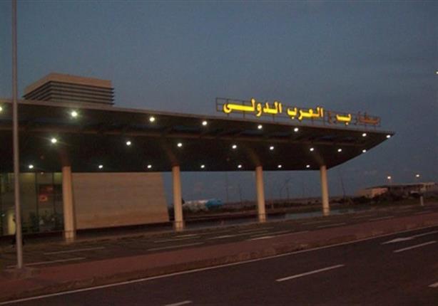 جمارك مطار برج العرب تحبط محاولة تهريب كمية من مستحضرات التجميل
