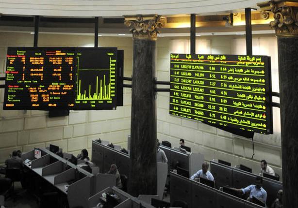 إعلان مفاوضات صندوق النقد يربح بورصة مصر 16.4 مليار جنيه في أسبوع