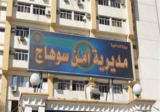 بالأسماء.. مصرع وإصابة 7 أشخاص في حوادث سير وغرق متفرقة بسوهاج