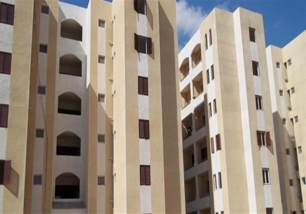 بالتفاصيل - وزارة الإسكان تطرح 40 ألف وحدة سكنية بنظام جديد بمقدم 5000 جنيه