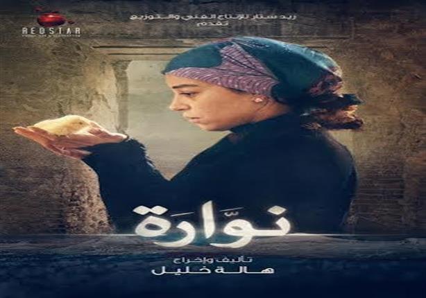 """""""وهران"""" يتوج منة شلبي كأفضل ممثلة عن """"نوارة"""""""