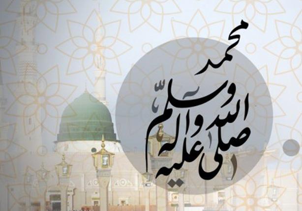 """من أراء الغرب: """"محمد"""" الرجل الأكثر تأثيراً عبر التاريخ"""