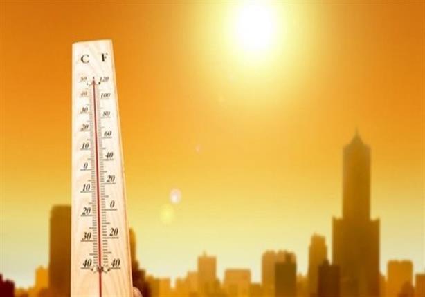 الأرصاد: غدا الطقس حار رطب على الوجه البحري.. والعظمى بالقاهرة 37
