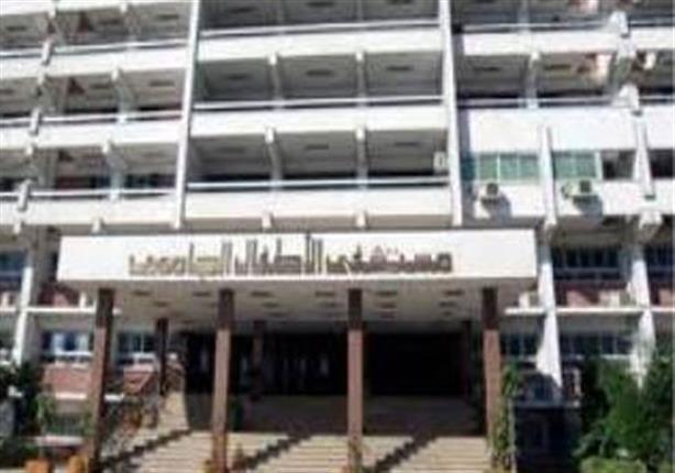 مستشفى أسيوط الجامعي توضح حقيقة اختطاف 30 طفلا