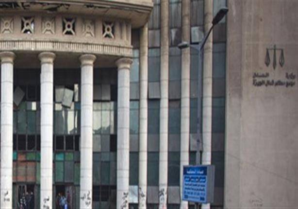 أمن محكمة الجيزة يمنع الصحفيين من أداء عملهم