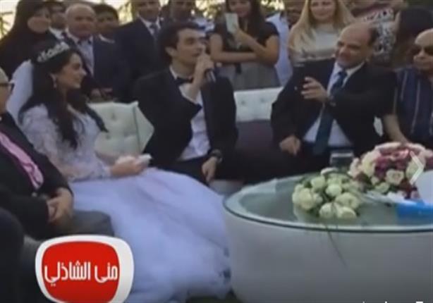 محمد محسن يغني لهبة مجدي عقب عقد قرانهما