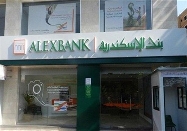 تعيين عمر السايح رئيس مجلس إدارة غير تنفيذي لبنك الإسكندرية
