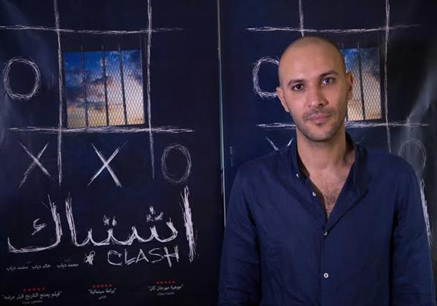 """محمد دياب: """"اشتباك"""" أكبر إنتاج سينمائي في 2016.. ومضطر أفكر بنظرية المؤامرة"""