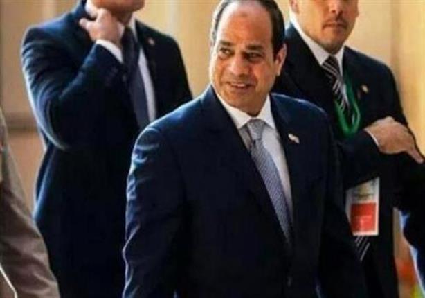 على أنغام  تحيا مصر .. السيسي يصل مقر انعقاد فعاليات المؤتمر ال
