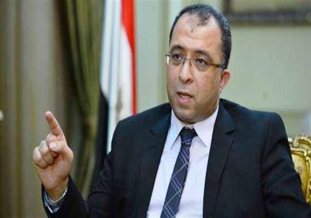 وزير التخطيط: مصر ستحصل على 6 مليارات دولار من جهات آخرى