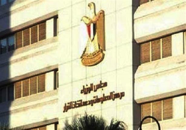 الحكومة توضح حقيقة فرض ضرائب جديدة على المصريين بالخارج