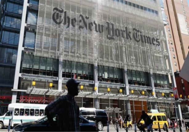 """""""نيويورك تايمز"""" تشتري موقعي """"واير كتر"""" و""""سويت هوم"""" لخدمة المستهلك"""
