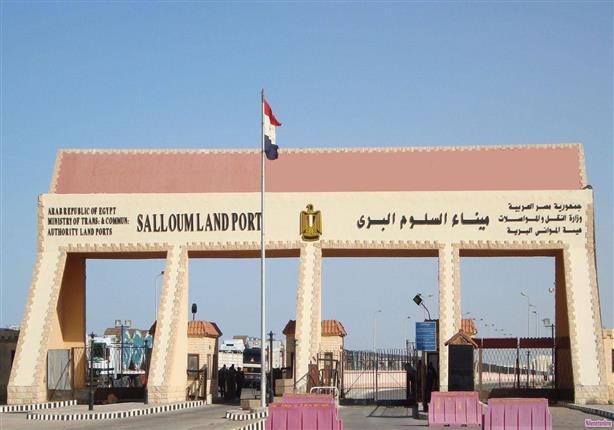 جمارك السلوم تحبط 3 محاولات تهريب أدوية ونقد مصري