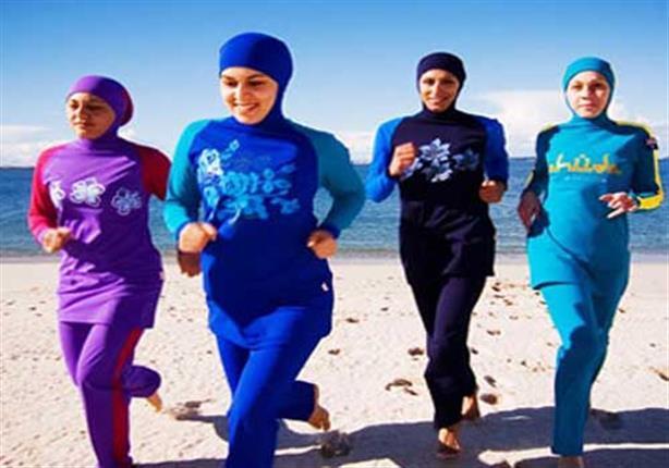 البوركيني ليس موضة المحجبات فقط.. فلماذا ارتدته غير المسلمات؟