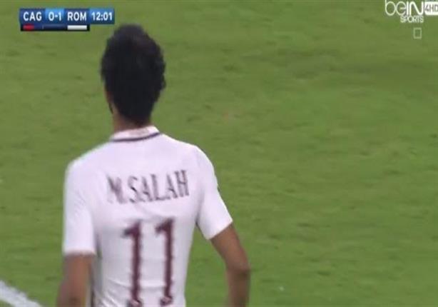 محمد صلاح يهدر فرصة لهز الشباك أمام كالياري