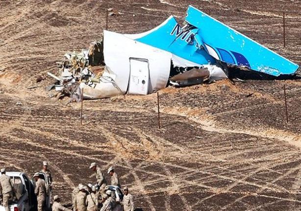مصادر: 13 خبير حوادث دولي يفحصون حطام الطائرة الروسية بمطار القاهرة