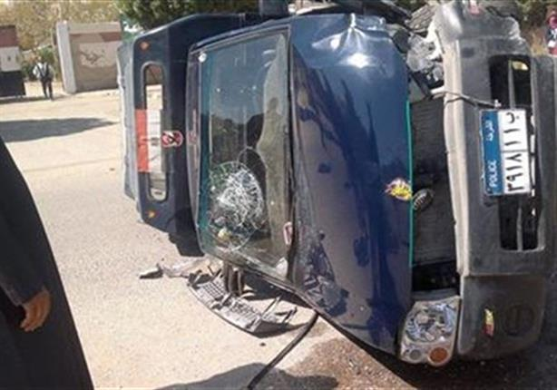 انقلاب سيارة شرطة وإصابة 5 مجندين وأمين شرطة بأكتوبر