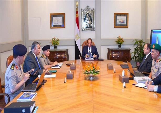 السيسي يلتقي وزيري الدفاع والداخلية لبحث الأوضاع الأمنية في سيناء