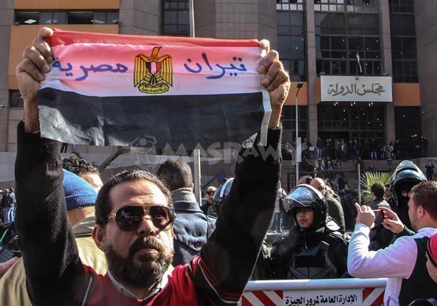 تيران وصنافير: هل يمكن للسعودية اللجوء لمحكمة العدل الدولية؟