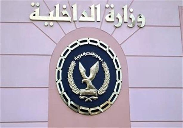 الداخلية: استشهاد 8 شرطيين وإصابة 3 آخرين في هجوم على كمين النقب الحدودي