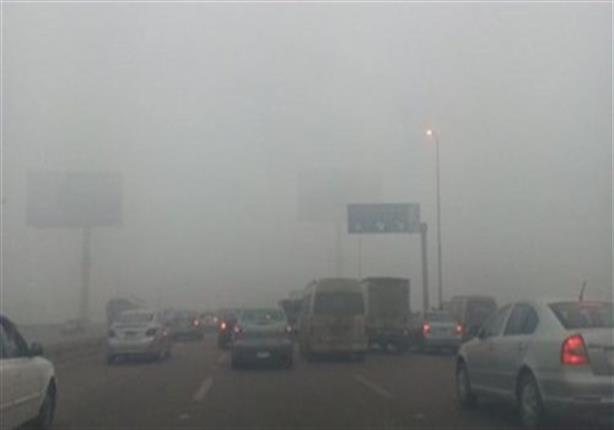 المرور: إغلاق المحور وطريق الكريمات والسويس والإسكندرية الصحراوي بسبب الشبورة