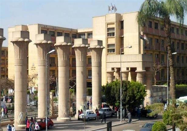 جامعة عين شمس تعلن عن منح دراسية صينية في مجال التكنولوجيا