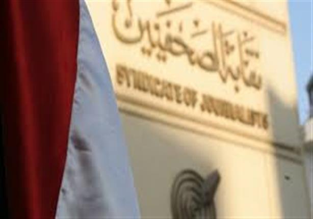 أهالي المختطفين في ليبيا بعد تظاهرهم أمام  الصحفيين : الدولة تتج