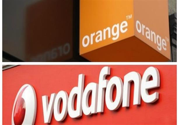 حماية المستهلك يُحيل شركتي فودافون وأورانج إلى النيابة العامة لتضليلهما المستهلكين