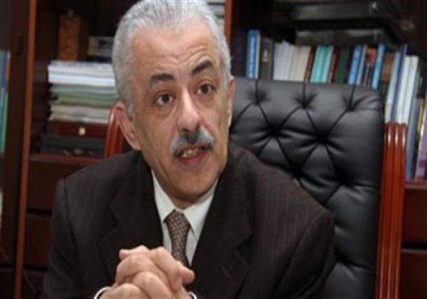 اخبار مصر اليوم - أول صدام بين وزير التعليم الجديد والبرلمان..  سوء تفاهم  - أباره برس - اليمن الان