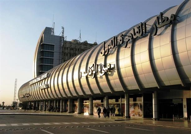 القابضة للمطارات: 16 جهازاً للبصمة البيومتري  بمطار القاهرة