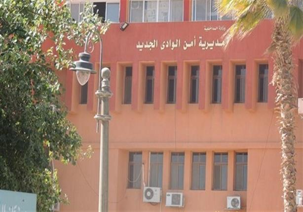 إصابة 6 أشخاص في مشاجرة بسبب تحرش سائق بفتاة في الفرافرة