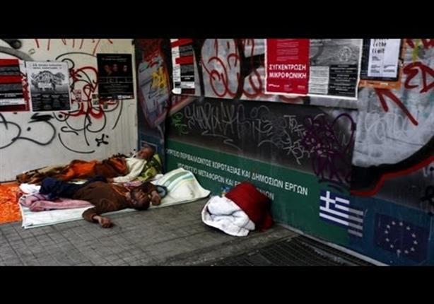 هكذا سقطت آثينا.. قصة شروط القروض التي نشرت الفقر في اليونان