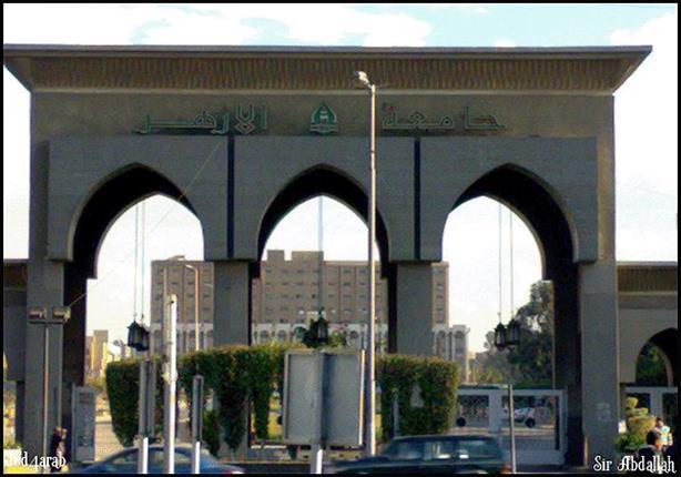 مجلس جامعة الأزهر: نقف خلف الإمام الأكبر.. ونرحب بالنقد البناء