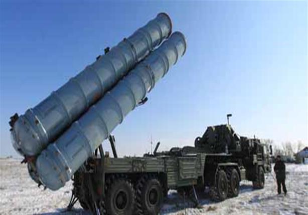 """روستيك الروسية: مصر تسعى لامتلاك منظومة """"إس-400"""" المتطورة"""
