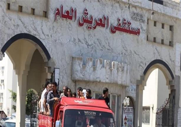 العثور على جثماني مدنيين اختطفهما تكفيريون في العريش