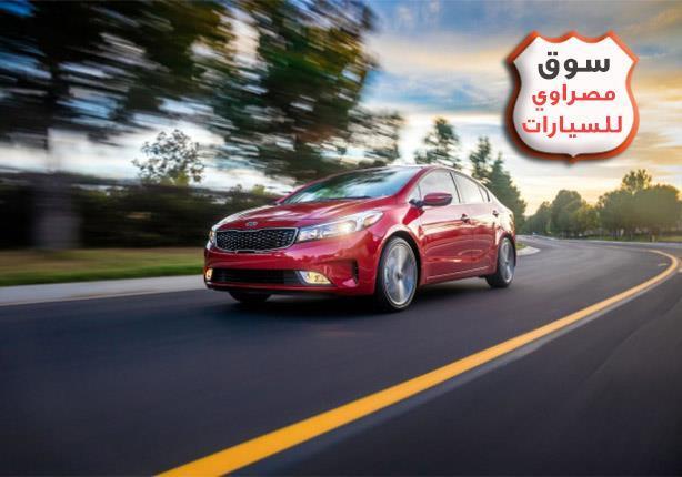 اسعار السيارات موديلات 2017 بعد تخفيضات الموزعين
